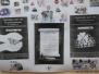 Световен ден на възпоменание на жертвите на ПТП